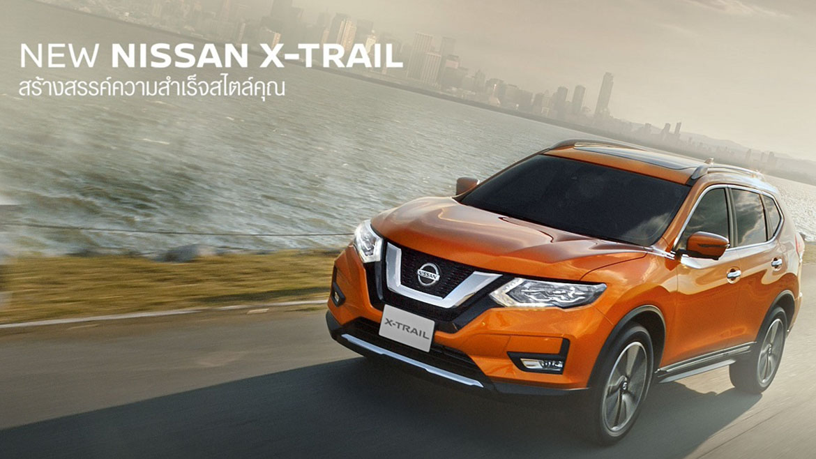 New Nissan X-Trail